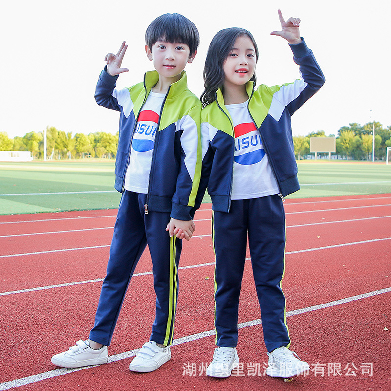New Style Primary School STUDENT'S School Uniform Spring And Autumn Sports Will Clothing Children Business Attire Autumn New Sty