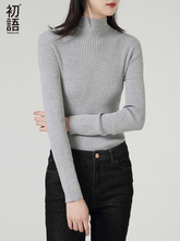 Toyouth/осенние базовые свитера, универсальные, с длинными рукавами, с микро-эластичной нитью, свитер, тонкий, с длинными рукавами, водолазка, свитер женский