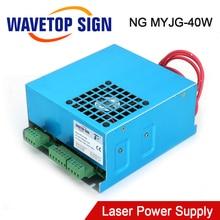Wavetopsign MYJG 40 co2 fonte de alimentação do laser 40w 110v/220v para co2 tubo do laser alta tensão gravura máquina corte