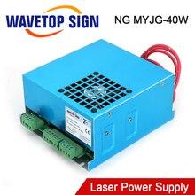 Wavetopsignature MYJG 40 CO2 ليزر امدادات الطاقة 40 واط 110 فولت/220 فولت ل CO2 ليزر أنبوب عالية الجهد النقش آلة قطع