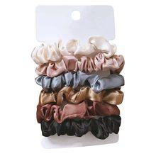 Женское кольцо для волос в стиле ретро, элегантная французская атласная Базовая шелковая резинка для волос, повязка на голову для девушек, э...
