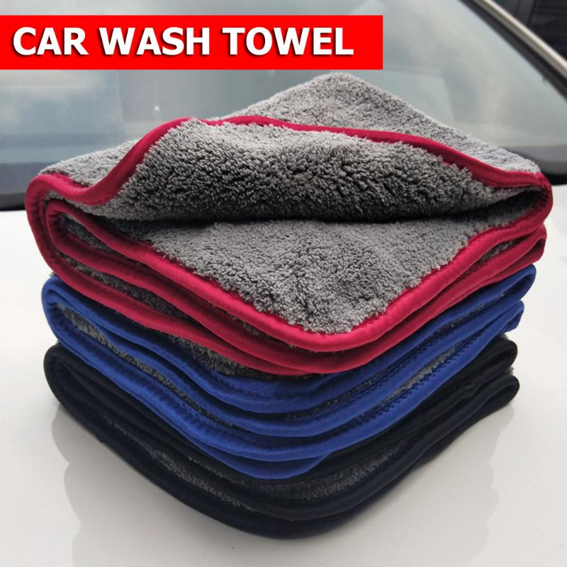 1000GSM Car Wash Microfiber Towel Hemmed Cleaning Drying Cloth Auto Care Detailing Cleaning Tools Accessories Car Washing Towel