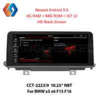 Premier arrivé nouveau Android 9.0 pour BMW x5 x6 F15 F16 avec écran HD noir haute résolution 1920x720 64G rom 32 rom voiture GPS multimédia