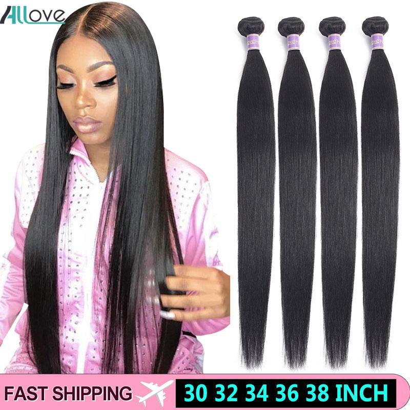 Allove Straight Hair Bundles Brazilian Hair Weave Bundles 100% Human Hair Bundles 30 32 34 36 38inch Non Remy Hair 1/3/4 Pieces