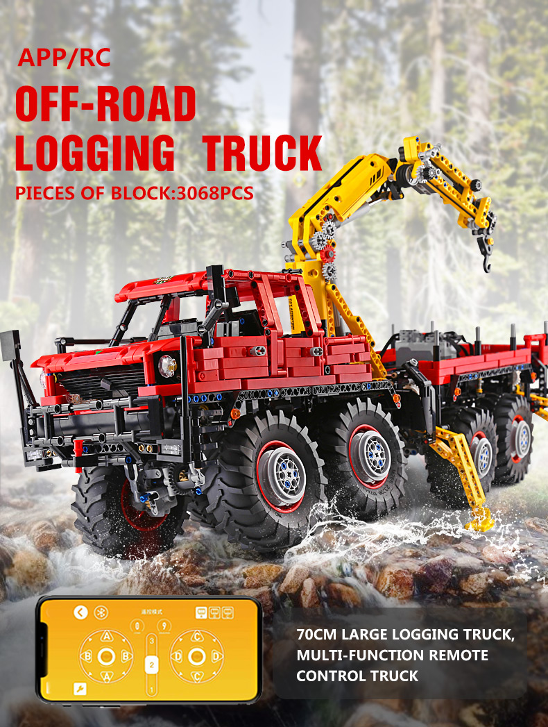 MOULD KING  Technic Motor Power Mobile Crane Mk II Building Block 8