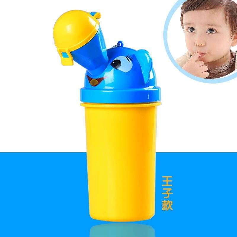 Chamber Pot Urine Cup Young Children Car Mounted Urinal Men And Women Baby Kids Urine Cup Baby Toilet Portable