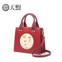 PMSIX Новая женская кожаная сумка с вышитыми цветами, сумки для девушек, простая женская сумка на плечо, повседневные сумки через плечо