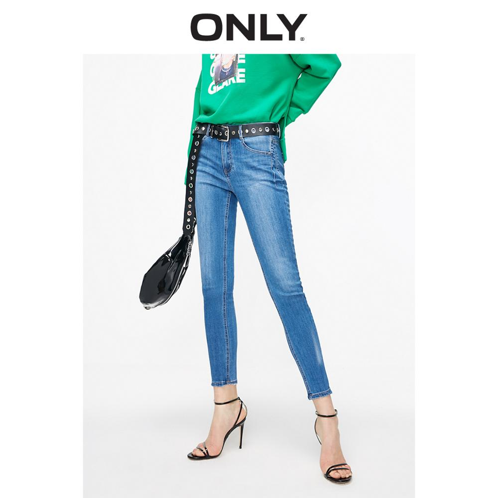 ONLY women's 2019 summer new Harajuku contrast color letters tight skinny stretch   jeans   | 119132542