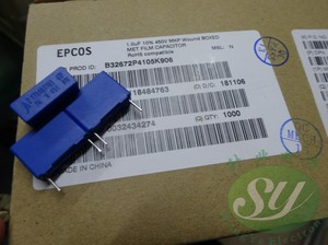 Image 2 - 20PCS NOVO filme capacitor EPCOS B32672P4105K 1UF 450V PCM15 B32672 105/450V p15mm MKP 105 1.0 uf/450 v 1u0 1u