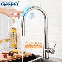 GAPPO сенсор Кухонные смесители Smart Touch Индуктивные чувствительные смесители Смеситель для воды кран с одной ручкой выдвижной Кухонные смесит...
