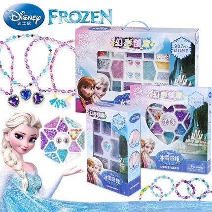 Chicco DIY Beaded Bracelet Headdress Educational Handmade DIY Bracelets Gift Box Children Vision Correction Bead Children Gift