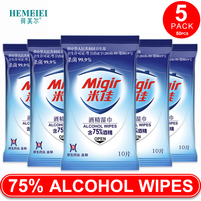 FAST SHIP 75% Alcohol Wet Wipes Wipes Disposable Portable Disinfection Antiseptic Pads Swabs Cleaning Skin 50pcs Big Size