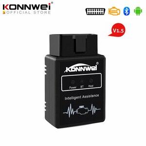 Image 1 - Konnwei KW912 ELM327 bluetooth Pic18f25k80 Obd2 v1.5 スキャナー車診断ツールコードリーダースキャンOBD2 自動車車Obd2 ツール