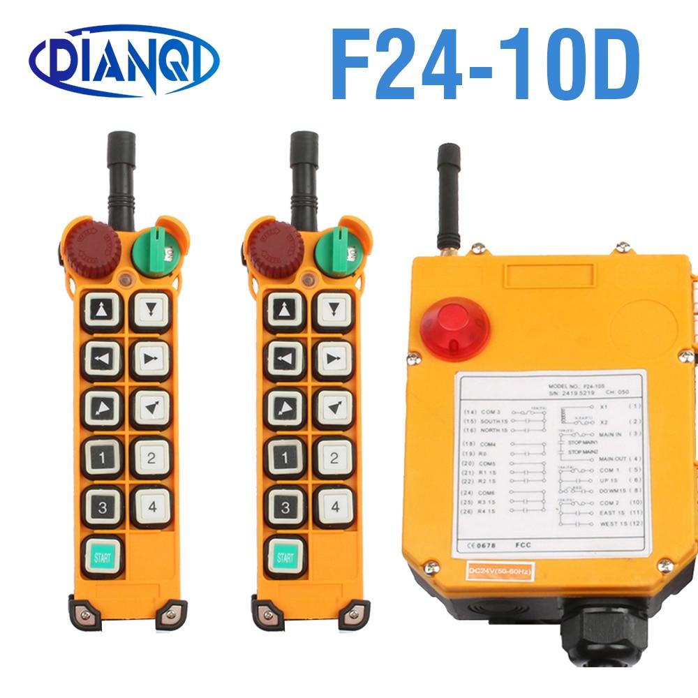 F24 10D 12V 24V 110V 220V 380V industriel sans fil Radio télécommande commutateur pour grue 10 fonction avec urgence