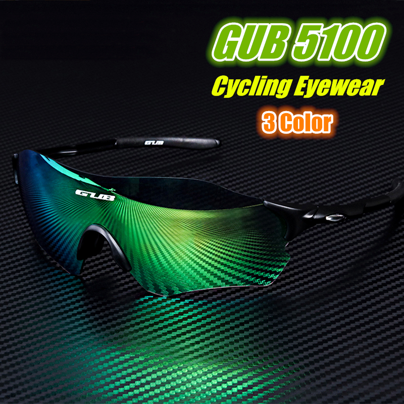 GUB 5100 Polarized Cycling Glasses Clear Riding ciclismo lentes balisticos Eyewear Driving outdoor bicycle oculos ciclismo Cycling Eyewear     - title=