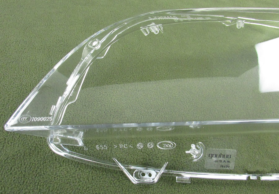 Image 3 - for BMW 7 Series 2009 2010 2011 2012 2013 2014 2015 F02 F01 730 735 740 745 Headlamp Cover Shade Headlamp Transparent Lens Shell-in Shell from Automobiles & Motorcycles