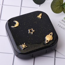 Алиса Звездный контактный чехол для объектива портативный футляр для контактных линз коробка держатель Контейнер Открытый Путешествия контактные линзы коробка