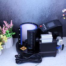 Мини Пневматический Вертикальный многофункциональный термопечатный пресс термопечать кружка чашка машина ST110