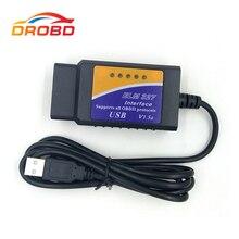 ที่ดีที่สุดคุณภาพเครื่องมือ V1.5 ELM327 USB FTDI FT232RL + PIC18F2480ชิปดัดแปลงชิป FTDI OBD2รองรับโปรโตคอล OBDII ทั้งหมด