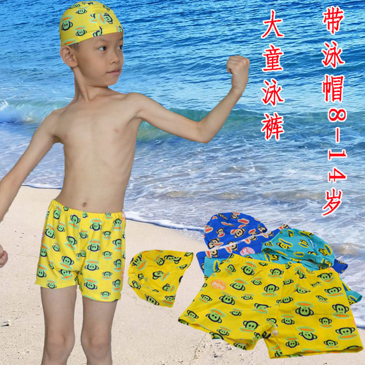 Large Amount CHILDREN'S Swimming Trunks Big Kid Swimming Trunks Cartoon Pattern With Swim Cap Crawler 5624 Top Grade Swimming Tr