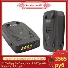 Антирадар Karadar Pro960 2 в 1, автомобильный GPS-радар-детектор, режим подписи, k CT X, лазерные полосы, радар-детектор s для России