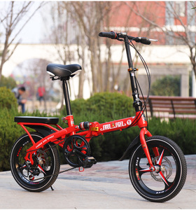 Folding Bicycle Adult Men's and Women's 16-Inch 20-Inch Variable Speed Shock Absorption Ultra-Light Portable Student Bicycle