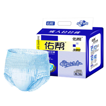 1 piece disposable xl leakproof adult diaper size universal package suitable for elderly care or baby pants adult baby