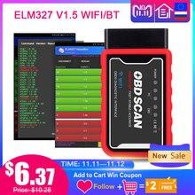 ELM327 Wifi/بلوتوث V1.5 PIC18F25K80 رقاقة OBD2 رمز القارئ ELM327 V1.5 OBDII أداة تشخيصية لنظام أندرويد/IOS/PC PK ICAR 2 V1.5