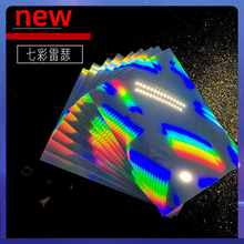 10 A4 Size Holographic Sheets Printable Vinyl Sticker Paper Waterproof Sticker Paper Vinyl Rainbow Stickeicker Paper for Inkjet