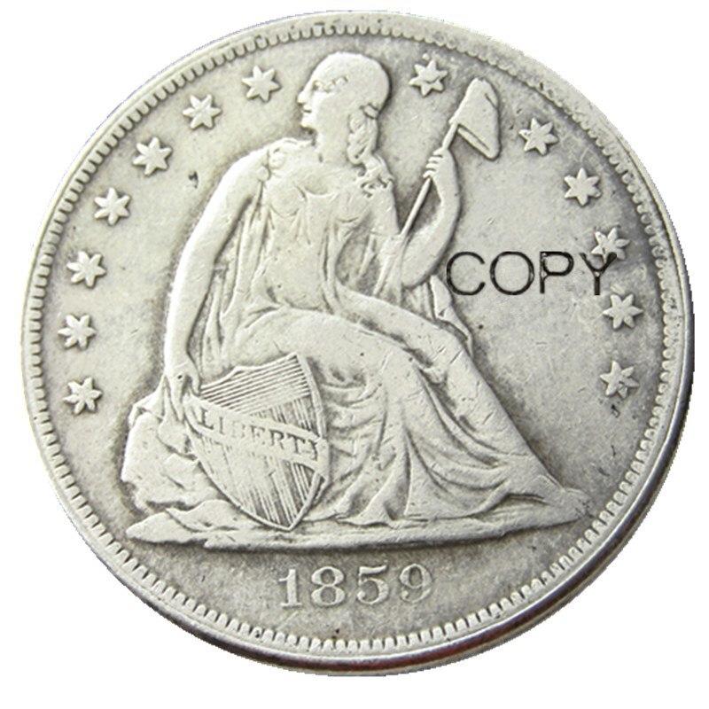 날짜 1859-O 리버티 좌석 달러 실버 도금 복사 동전