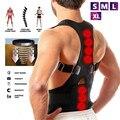 Корректор осанки ZITY для мужчин и женщин, Регулируемый магнитный пояс для правильной терапии тела и плеч