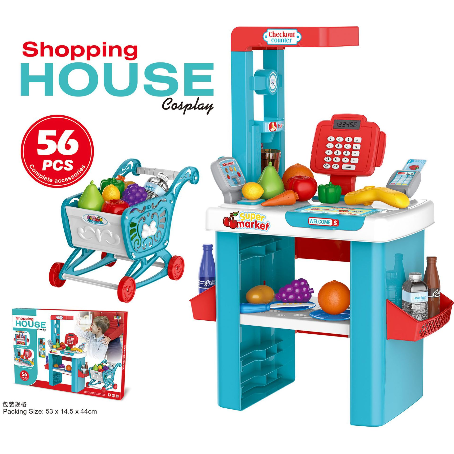 56pcs Shopping House Market Simulation Pretend Play Set Toys Cash Register Toy Store Kids Toys Shopping Cart Best Holiday Gift