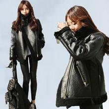 Женская короткая куртка из ПУ кожи с бархатной подкладкой
