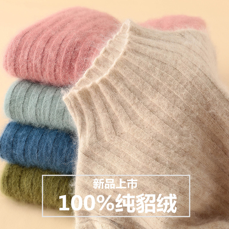 Plus Size Women Sweaters 100% Mink Cashmere Knitting Jumpers for Ladies 2019 New Fashion Pullovers 6Colors Standard Clothes Pullovers    - AliExpress