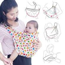 Эргономичные слинги для младенцев; слинги для переноски; Детский рюкзак; переноска для новорожденных; поддерживающая ткань для грудного вскармливания; кенгуру для детей