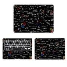 Наклейка для ноутбука с математической формулой стикер macbook