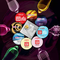 Elasun Condoms Ultra Thin Natural Latex Condoms For Men Large Oil Delay Ejaculation With Spike Dotted Lubricating Condoms
