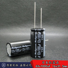 50pcs/lot RUBYCON YXF series 105C high frequency low resistance long life aluminum electrolytic capacitor free shipping
