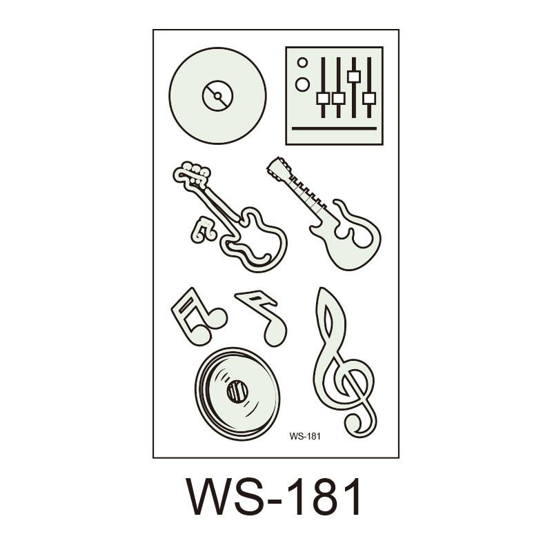 WS-181