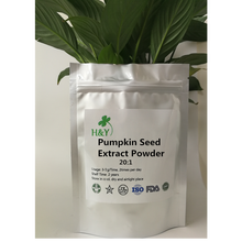цена на 150-1000g Free Shipping Hot Sale Pumpkin Seed Extract Powder 20:1 In Stock
