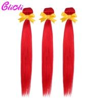 Red human hair bundles pre colored 3 hair bundles brazilian straight hair weave bundle extensions Nonremy Clicli