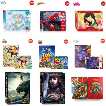 Genuine High Quality Disney Puzzle 500 Piece Marvel The Avengers Spiderman Frozen 2 Toy Story 4 Cartoon puzzles for children