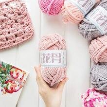 35M Wool Yarn DIY Handmade Knitted Storage Basket Crochet Doll Floor Cushion CushionYarn 100 Grams