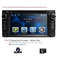 Car Radio Stereo GPS Navi Dash Parts DVD Player Bluetooth Head Unit for Toyota Allion Auris Hiace Celica Highlander Yaris RAV4