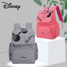 Disney Moda Materna Sacchetto Del Pannolino Del Bambino Mummia di Mickey Minnie Pannolino Zaino Borsa Passeggino Mickey Borse Maternità Zaino
