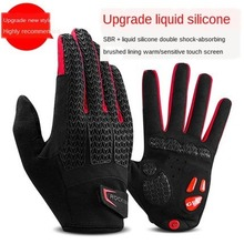 Upgrade Cycling Gloves MTB Road Gloves Mountain Bike Half Finger Gloves Men Summer Bicycle Gym Fitness Non-slip Sports Gloves mtb bicycle gloves hand protection mittens cycling bike half finger gloves for bicycle accessories sports gloves