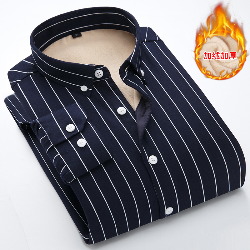 Autumn And Winter New Men's Long-sleeved Shirt Business Casual Plus Velvet Thickening Dress Shirt Slim Large Size Striped Men's