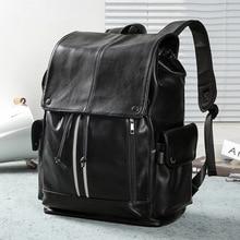 Fashion Leather Backpack Men Travel Casual Bagpack Shoulder Bag for Schoolbags