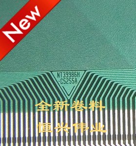 Image 4 - 100% جديد وأصلي NT39986H C5255A COF/TAB