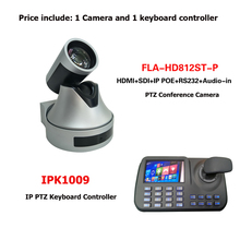 1080P 12x Optical Zoom Video Online Conference System Live Broadcast IP POE PTZ Camera plus RJ45 Onvif keyboard controller